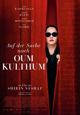 Filmposter 'Looking for Oum Kulthum'